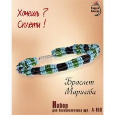 Набор для плетения бисером Маримба (А-168)