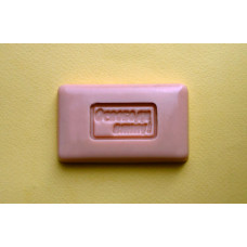 Штамп для мыла Освободи ванну!