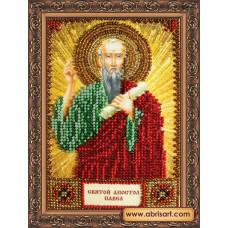 Святой Павел (AAM-022)