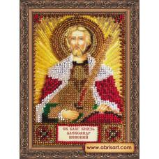 Святой Александр (AAM-019)