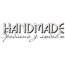 Штамп Handmade зроблено з любовю (617a)