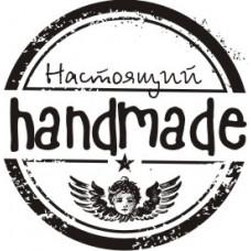 Штамп Настоящий Handmade (612a)