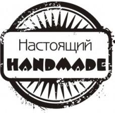 Штамп Настоящий Handmade (611a)