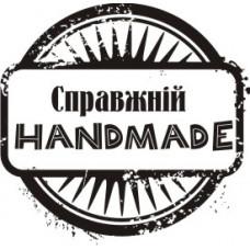 Штамп Справжній Handmade (609a)