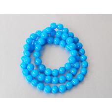 Бусины халцедоновые синие, 65 шт. (977073)