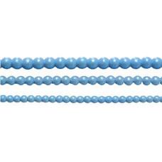 Силиконовый молд Бусы жемчуг 3 мм., 4 мм., 5 мм.(257)