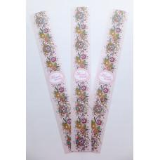 "Декоративная полоска ""Hand made"" (орнамент), 1 шт."