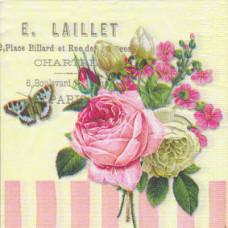 Салфетка Букетик роз и бабочка (1471)