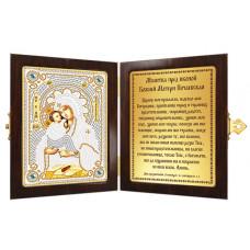 Икона (православный складень) Почаевская Пресвятая Богородица (СМ7008)