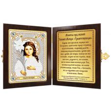 Икона (православный складень) Богородица «Трилетствующая» (СМ7010)