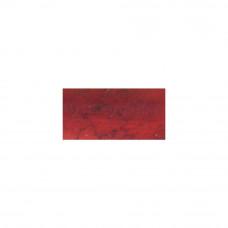 Краситель пищевой порошок, цвет красный, 1.4 г (W703CD 101)