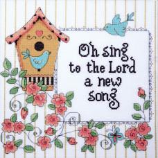 Новая песня (DW2794)