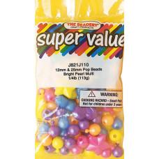 Набор пластиковых бусин Разноцветный жемчуг, 113 гр.(J821J110)
