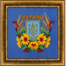 Государственный Герб Украины (Б-695)