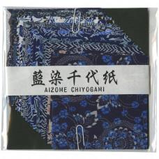 Цветная бумага для оригами Aitoh Aizome Chiyogami, 20 листов (YW-622)