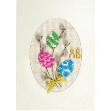 Набор для вышивания крестом Риолис Открытка Праздничная (1381АС)