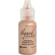 Жидкий жемчуг, Liquid Pearls Glue, Rose Gold (46820)