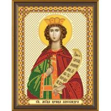 Св. Мц. Царица Александра Римская (С6141)