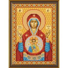 Богородица «Знамение» (С9055)