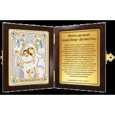 Икона (православный складень) Богородица «Достойно Есть» (СМ7011)