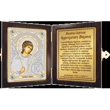 Икона (православный складень) Архангел Михаил (СМ7012)