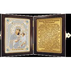 Икона (православный складень) Богородица «Скоропослушница» (СМ7014)