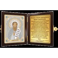 Икона (православный складень) Св. Прп. Сергий Радонежский (СМ7130)