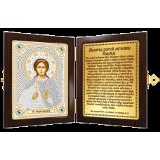 Икона (православный складень) Св. Мц. Надежда (СМ7164)