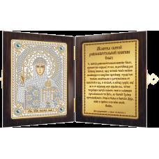 Икона (православный складень) Св. Равноап. Ольга Княгиня Киевская (СМ7167)