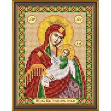 Богородица «Утоли моя печали» (БИС5005)