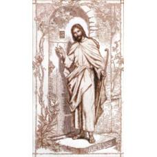 Набор для вышивания крестиком Чарівна мить Иисус стучится в твою дверь (354)
