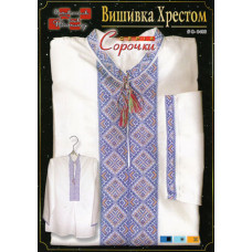 Сорочка (С-0406)