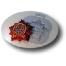 Пластиковая форма для шоколада Орден Лучшая мама (0013)
