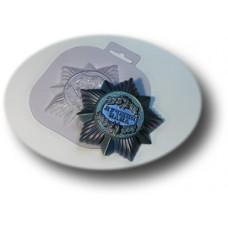 Пластиковая форма для шоколада Орден Лучший папа (036)