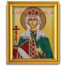 Набор для вышивания бисером Св. Равноапостольная Царица Елена (В-327)