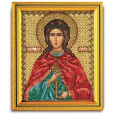 Набор для вышивания бисером Св. Юлия (В-337)