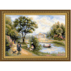 Прогулка в парке (1527)