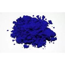 Синий краситель, Бриллиантовый Синий