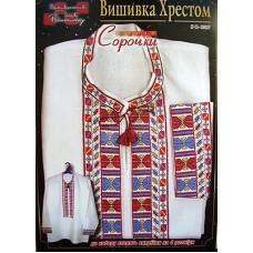 Сорочка (С-0507)