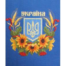 Украина (С-032)