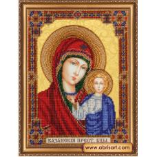 Домашний иконостас Богородица (AB-294)
