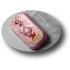 Форма для мыла Гламурная кура