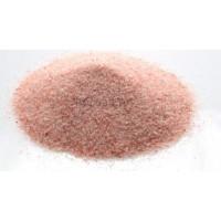 Гималайская розовая соль (мелкого помола), 50 г