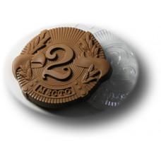 Форма для шоколада Медаль - 2 место