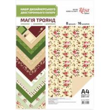 Набор дизайнерской бумаги Магия роз, 250г/м2 (5310057)