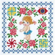 Набор для вышивания крестиком Чудесная игла Здоровье доченьки (88-02)