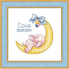 Набор для вышивания крестиком Сделано с любовью Сладкий сон (РС-004)