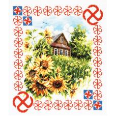 Набор для вышивания крестиком Чудесная игла Защита дома (88-10)