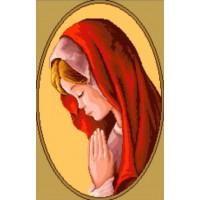 Молитва (3.43)