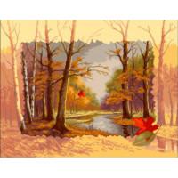 Осенний подарок (5.53)